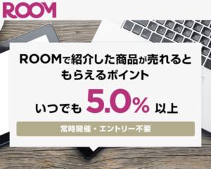 【大阪・中ノ島】CORAL KITCHEN(コーラルキッチン)の2号店は海の上!