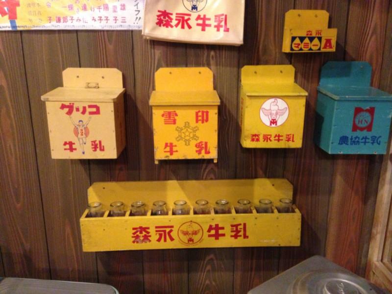 【石川県】和倉昭和博物館とおもちゃ館で昭和にタイムスリップしてきた!