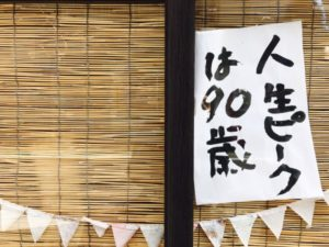 【京都・天橋立】天橋立離宮 星音ラグジュアリーヴィラス&スパリゾートは最高!