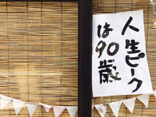 【湯村温泉】子連れ旅続編。湯村温泉の観光スポットを満喫。