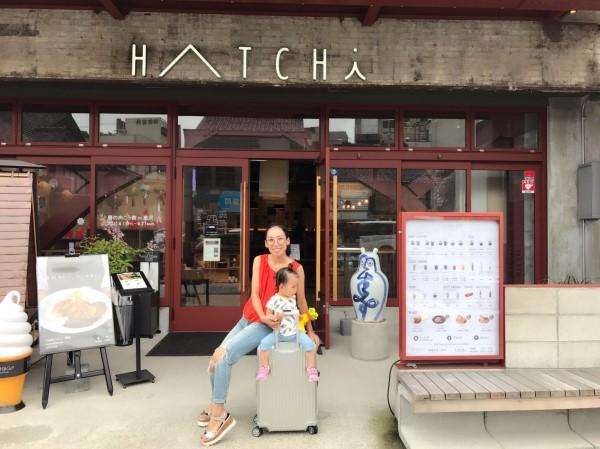 【石川県金沢】「THE SHARE HOTELS HATCHI(ホテルハッチ)」に家族で宿泊!ココ大好き!