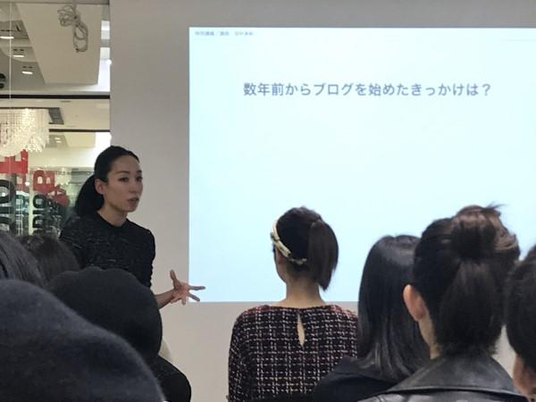 【登壇】関西コレクションエンターテイメントにて特別講義をさせていただきました。