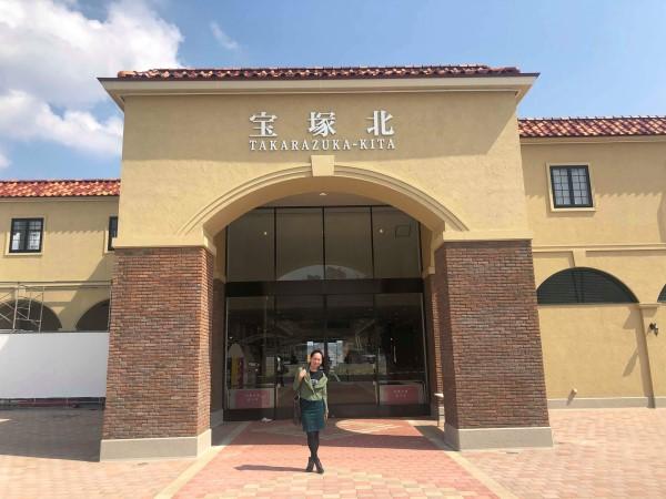 宝塚北サービスエリア(SA)はトイレまでスゴかった!新名神高速道路が開通したよ。