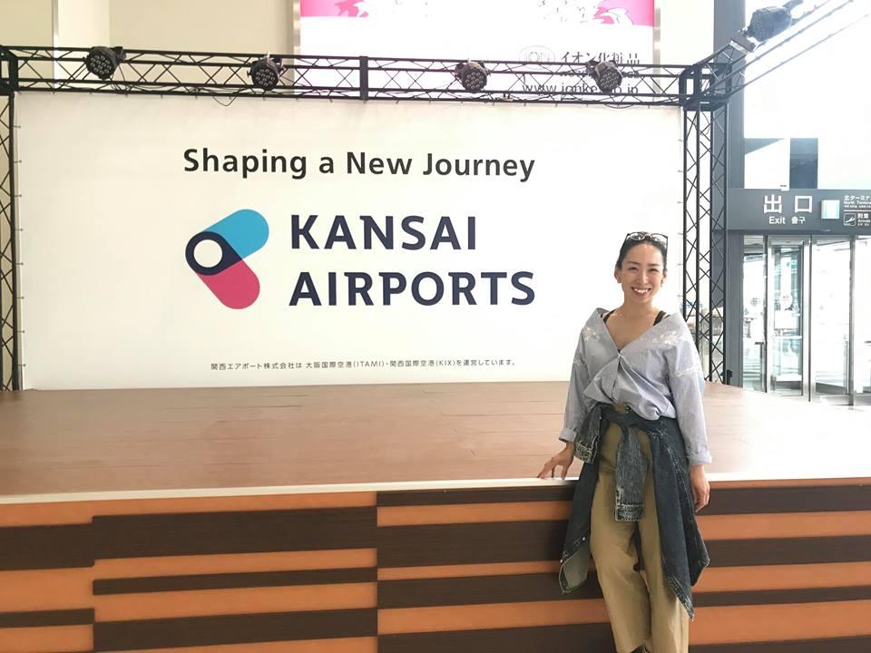 伊丹空港が大幅リニューアル!家族で内覧会に参加したのでレポするよ。