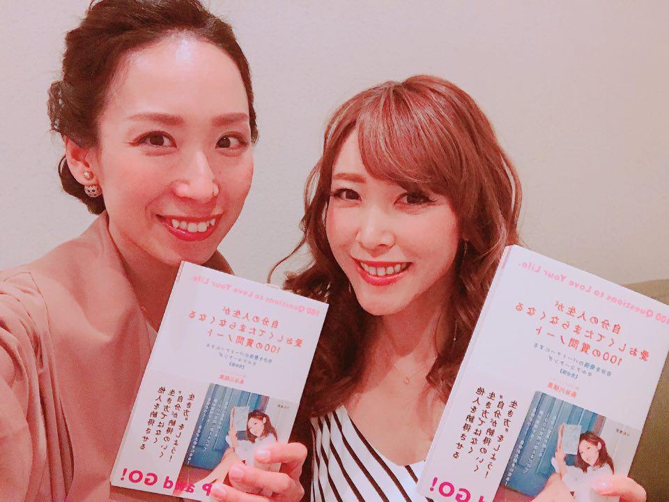【書評】長谷川朋美ちゃん新書!セルフコーチング完全版!