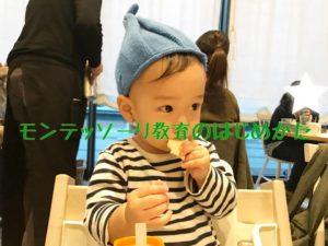 【口コミ】白峰温泉のホテル八鵬は子連れファミリーに超オススメしたい宿だった!