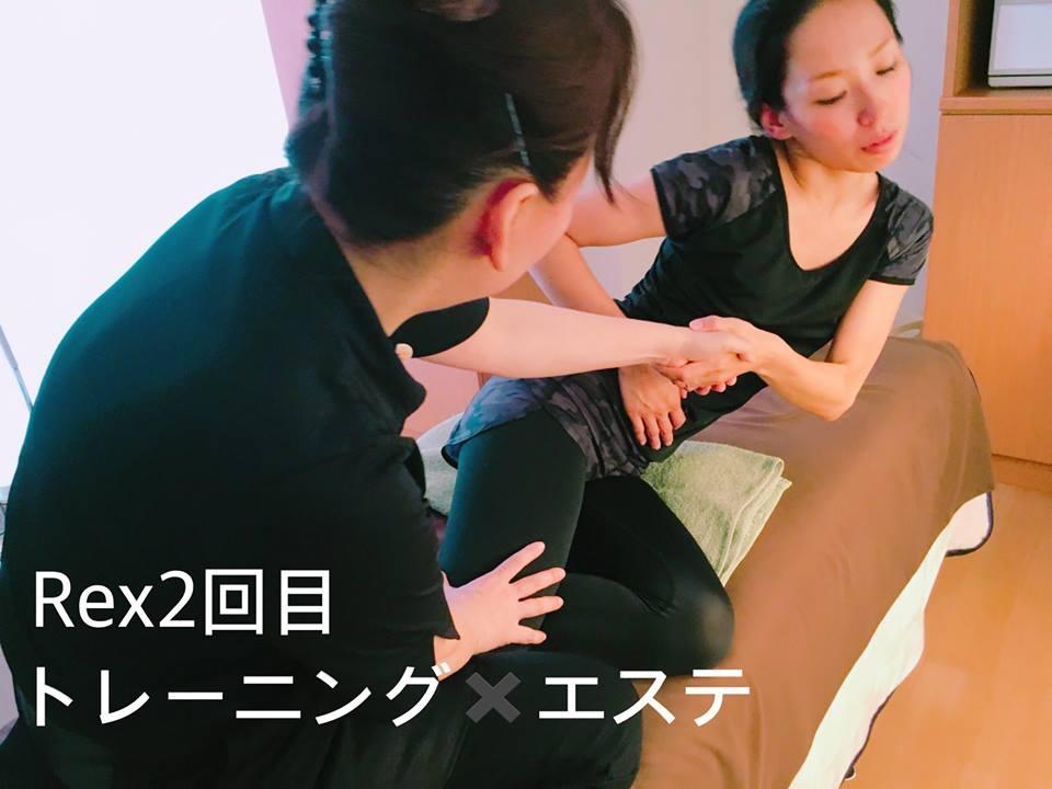 【口コミ】Rex(レックス)2回目@エステステーション心斎橋。産後のカラダが変わってきた!