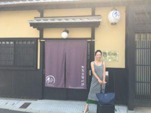【口コミ】鈴 松原高瀬川北館。リノベされた京町家で暮らすように泊まってみた。