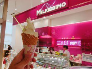 【石川県金沢】MILKISSIMO(ミルキッシモ)超濃厚なアイスクリームのお店を発見!