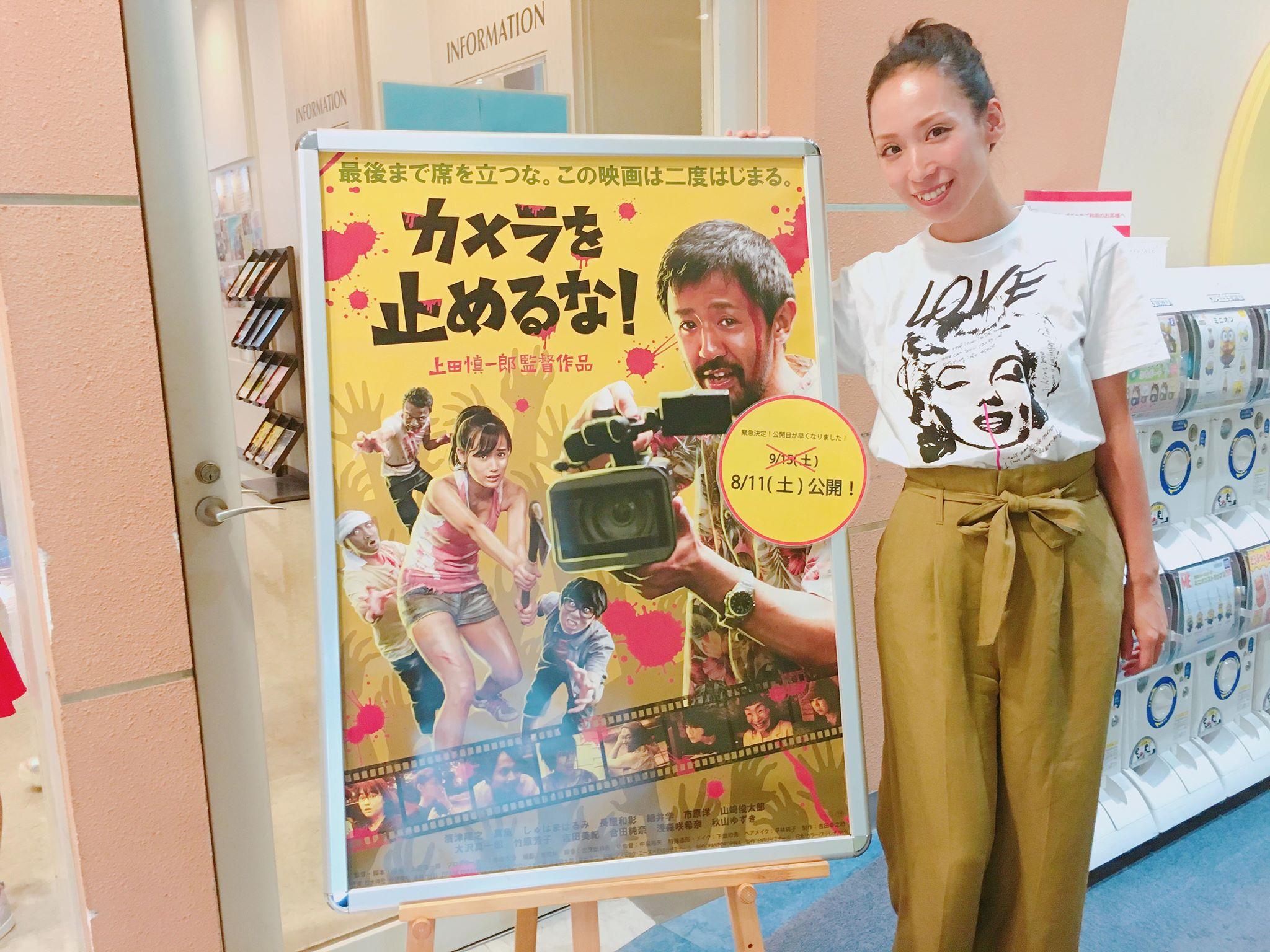 【ネタバレあり・映画感想】カメラを止めるな!大阪の舞台挨拶&上映会に行って相当笑ってきた。