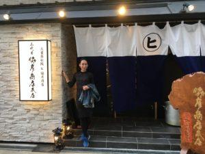 【会員制焼肉】三代目脇彦商店本店の会員になりたいなら2018年中に行くべし!