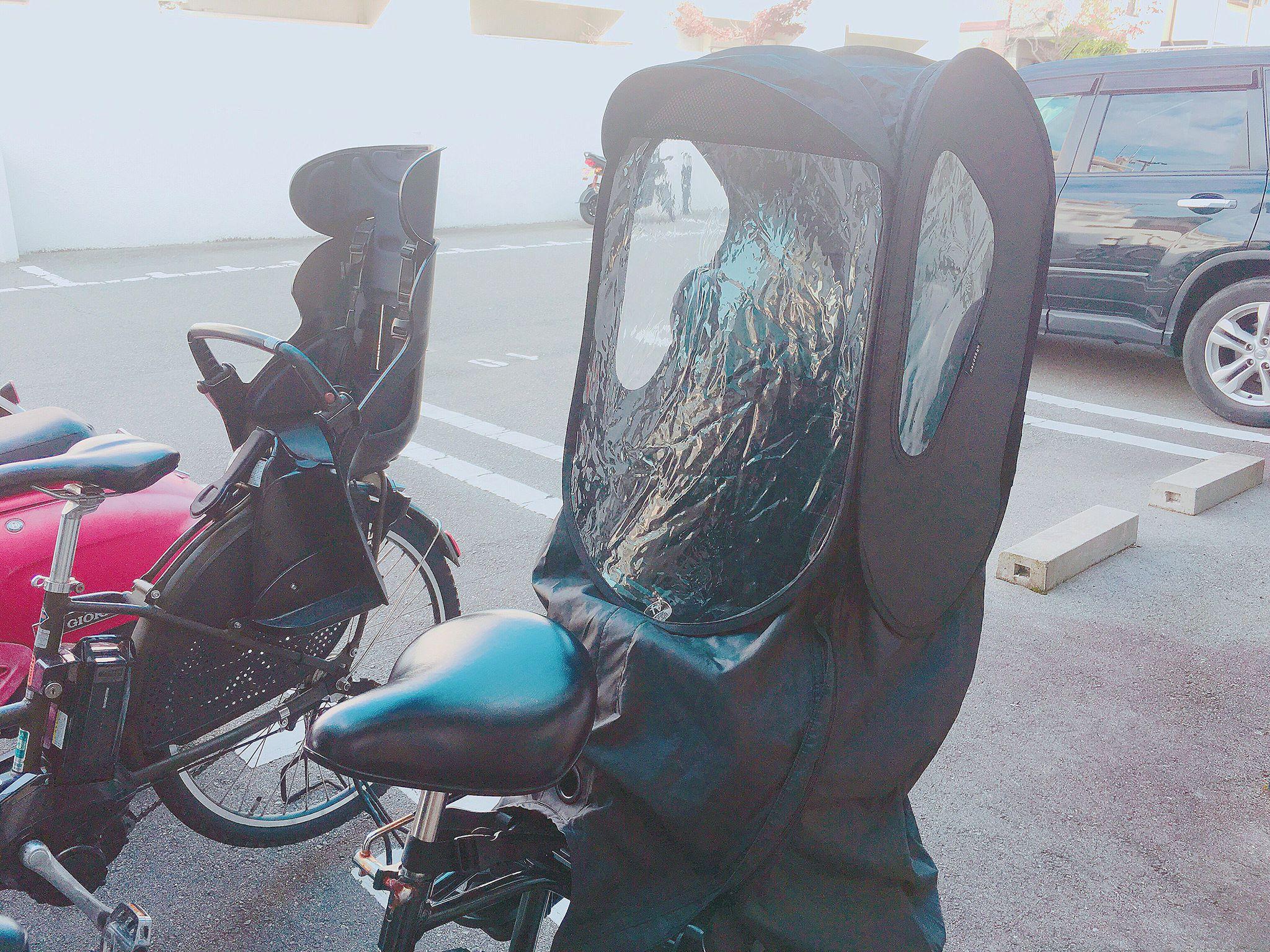 【3歳】自転車のチャイルドシートを前から後ろにチェンジ!ついでにカバーも購入したよ。