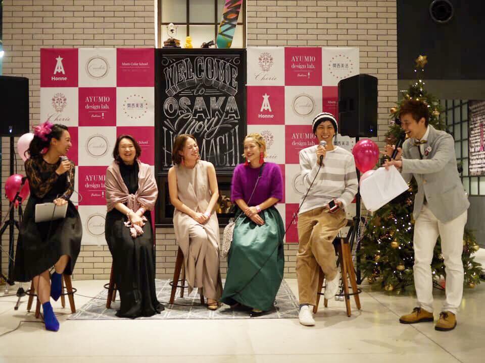 【活動報告】関西美活クリスマスパーティー2018を開催いたしました!