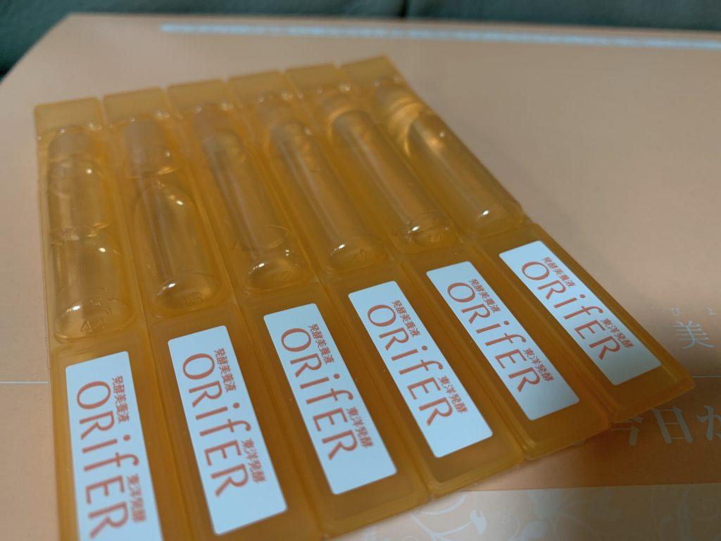 リピート率97.6%!シンプルケア派こそ使いたい発酵美容液。