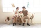親子リンクコーデで家族撮影しました@STUDIOFameux